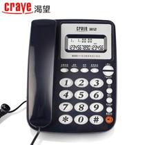 ����(crave) �绰�� B255 �̶��绰 ��� �칫���� ���������� ˫�ӿ� ��ɫ(��ɫ)
