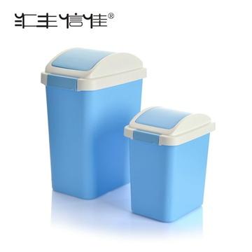 卫生间垃圾桶 厨房客厅家用长方形塑料摇盖垃圾桶