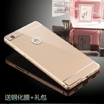 华为p8手机壳保护壳 p8金属边框后盖