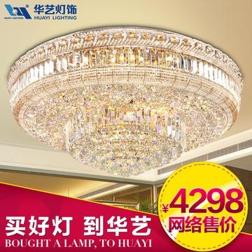 奢华水晶灯圆形卧室灯客厅餐厅led吸顶灯饰灯具 dx44(直径100cm)