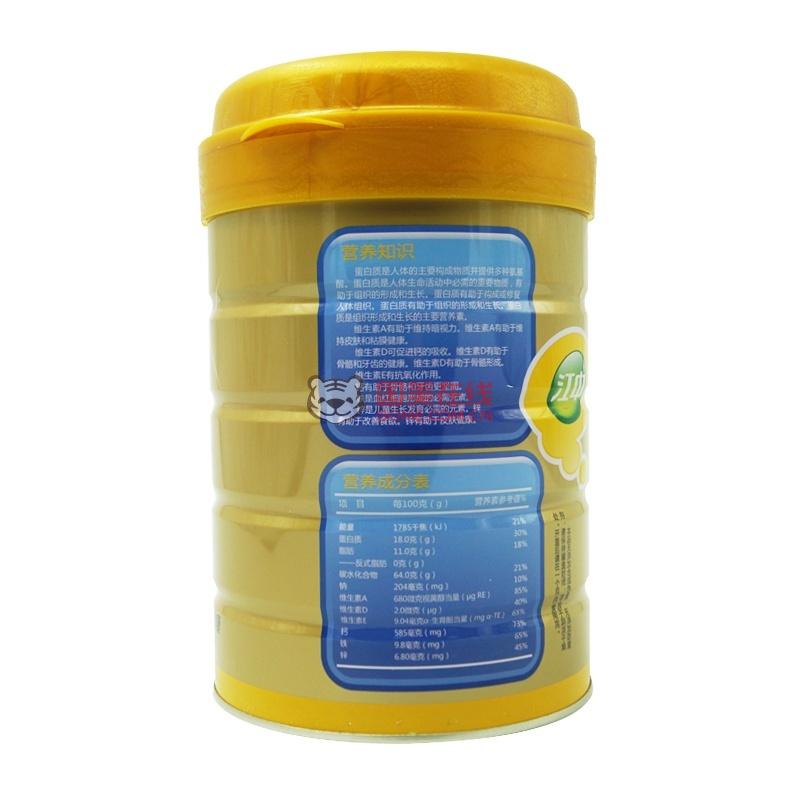 强化钙铁锌蛋白粉蛋白质粉666克/罐-国美团购