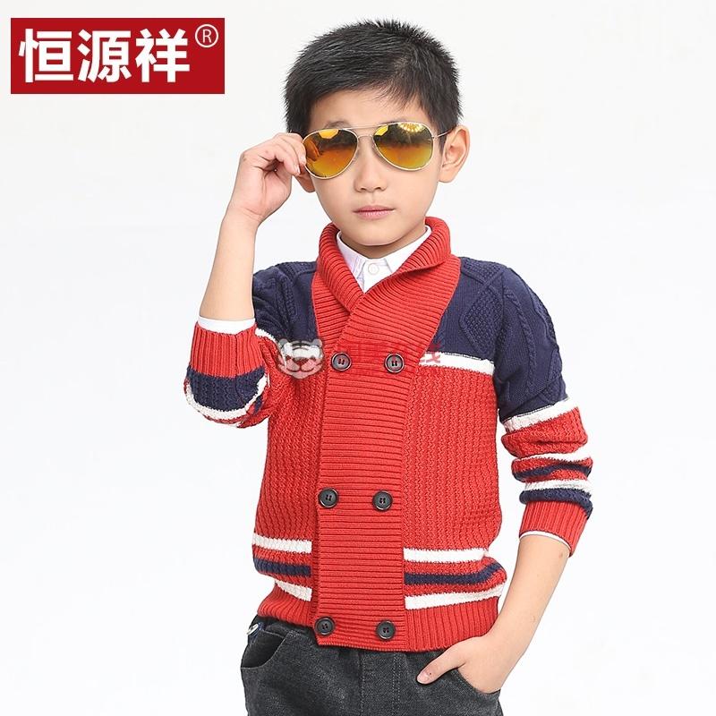 恒源祥童装2015新款儿童开衫毛衣 男童针织衫