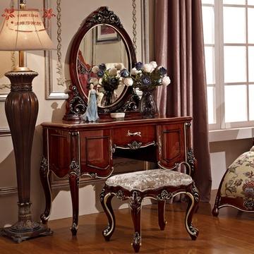 实木美式妆台镜组合 欧式梳妆台 卧室化妆桌带凳梳妆柜深色家私