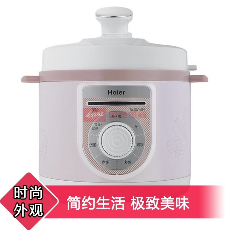 【海尔电压力锅】报价