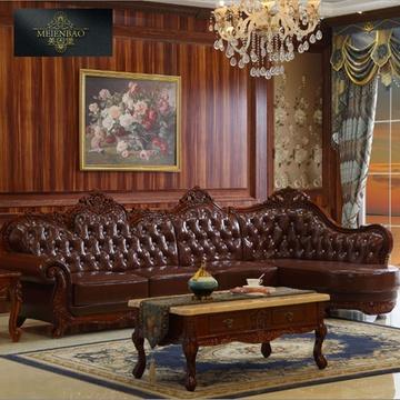 实木雕花沙发法式新古典沙发美式皮艺沙发简欧头层牛皮沙发欧式转角沙
