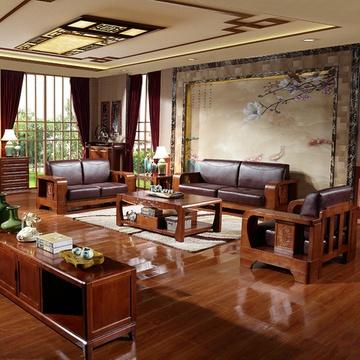品尚美家 实木沙发高端皮沙发现代中式客厅组合沙发实木家具 实木皮质
