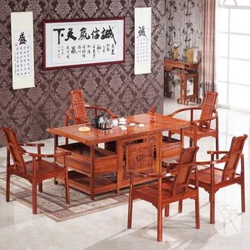 总经理 红木家具 泡茶桌中式客厅功夫茶几 实木茶椅 红木 茶桌椅组合
