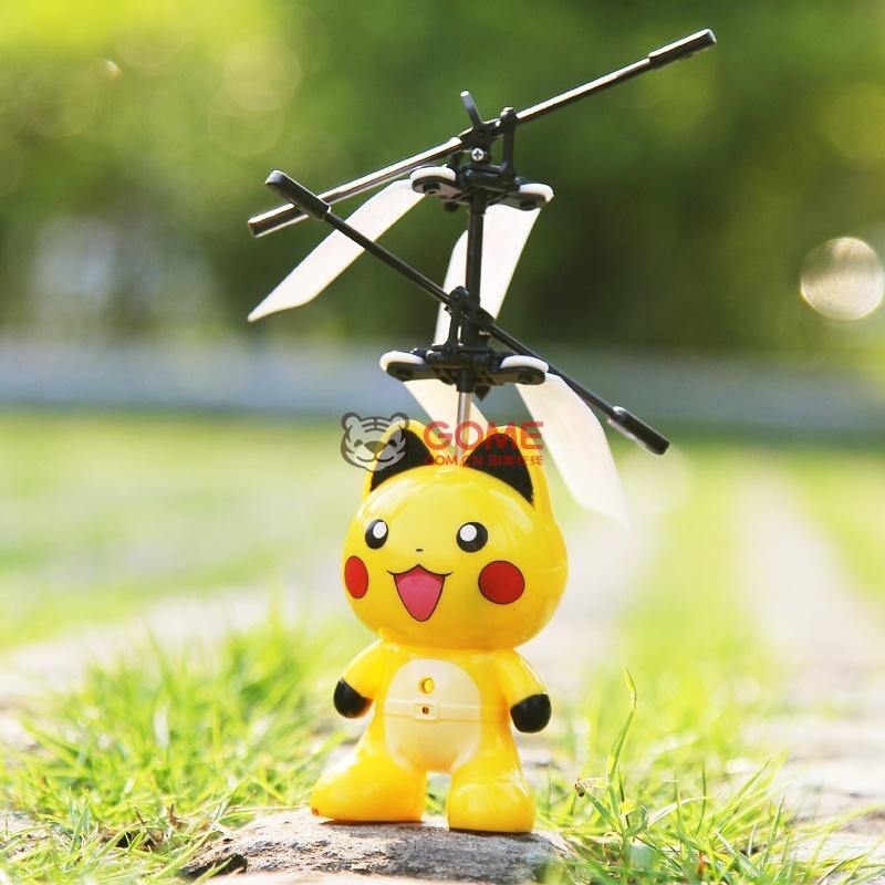 活石livingstones 儿童智能感应飞行器 耐摔遥控飞机无人机卡通航模2