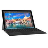 微软(Microsoft)Surface Pro4专业版 12.3英寸平板电脑(m3/4G/128G)带Pro4键盘(含黑色键盘 +专用皮套)