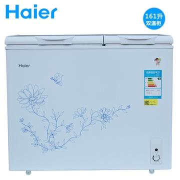 海尔(haier)fcd-161xz(ds) 161升 卧式家用双温大冷冻小冷藏冰柜