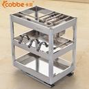 卡贝拉篮宽边304不锈钢橱柜拉篮 阻尼厨房橱柜调味篮 调味架(400柜体宽边调味篮)