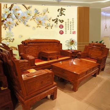 集一美红木家具锦上添花红木沙发6件套实木客厅组合