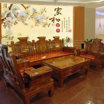 红木家具红木沙发实木沙发客厅书卷加长沙发非洲黄木