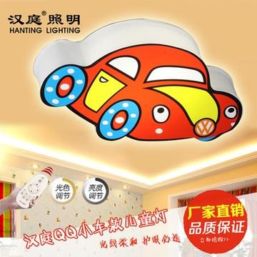 儿童房卧室灯饰男孩女孩创意护眼卡通可爱无极调光吸顶灯具(蘑菇小屋)