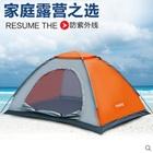 乐游 2人单层户外超值双人帐篷(双人帐篷(单个帐篷))