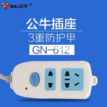 公牛插座接线板插排插线板拖线板插板gn-612二孔1