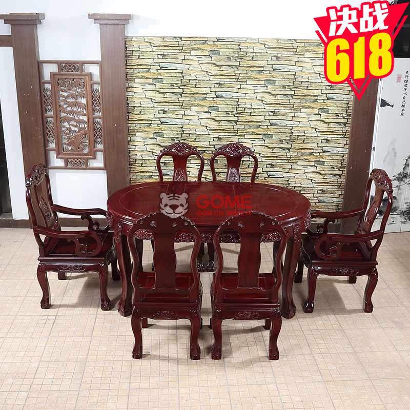 红木家具红木餐桌实木饭桌椭圆形可伸缩带六椅非洲红花梨