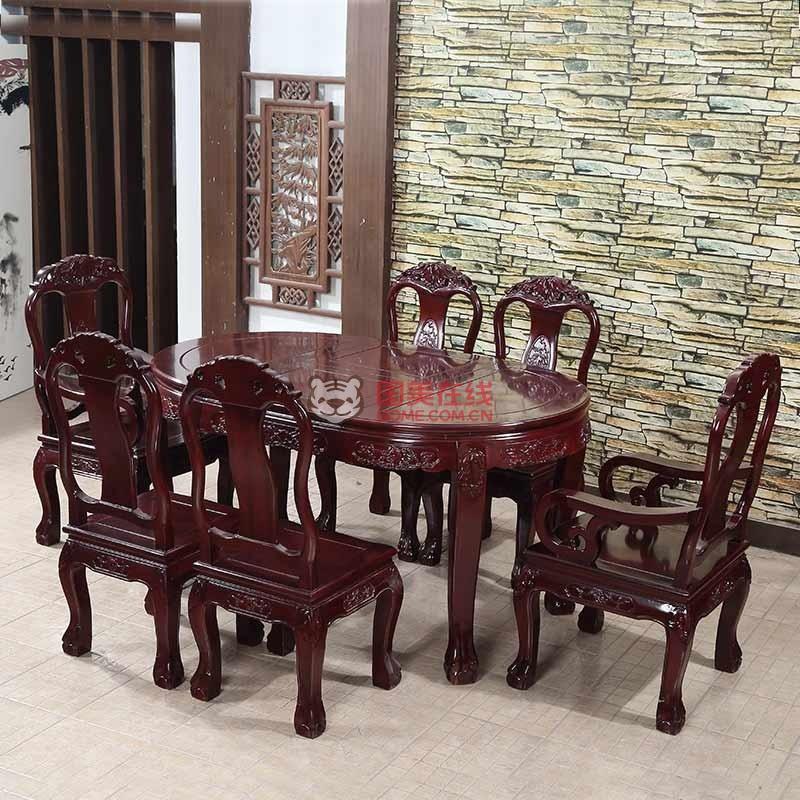 红木家具红木餐桌实木饭桌椭圆形可伸缩带六椅非洲红