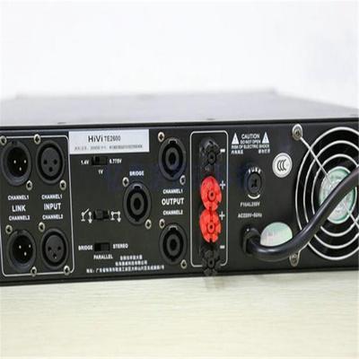 惠威(hivi) te2600 专业功放 纯后级功放