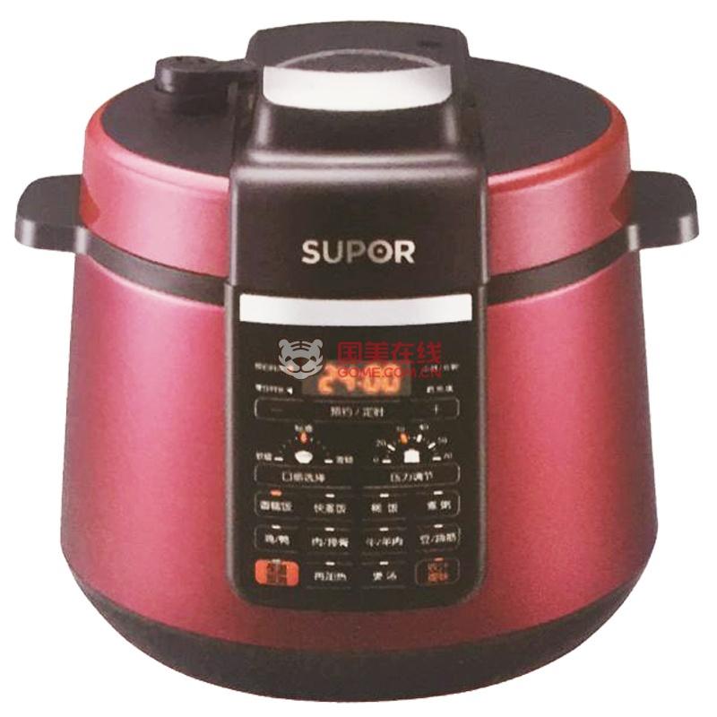 苏泊尔电压力锅