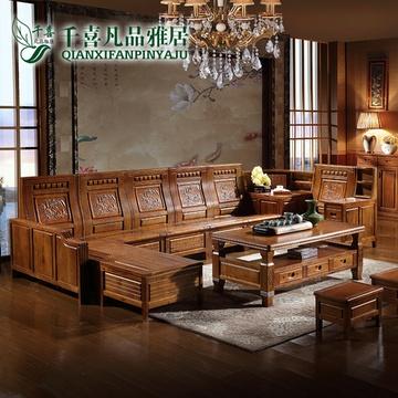 千喜凡品雅居 香樟木中式雕花沙发 组合式沙发 贵妃沙发(1 3 角柜茶几