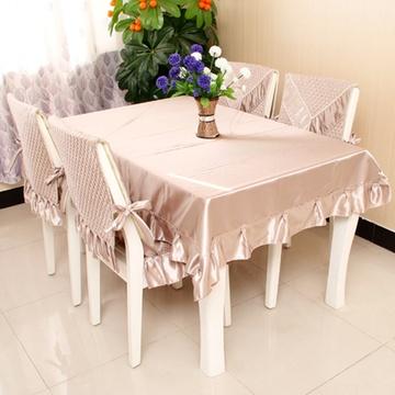 新款餐椅套 欧式餐桌布 桌布台布 仿真丝材料桌椅套新品(浅咖色 桌布