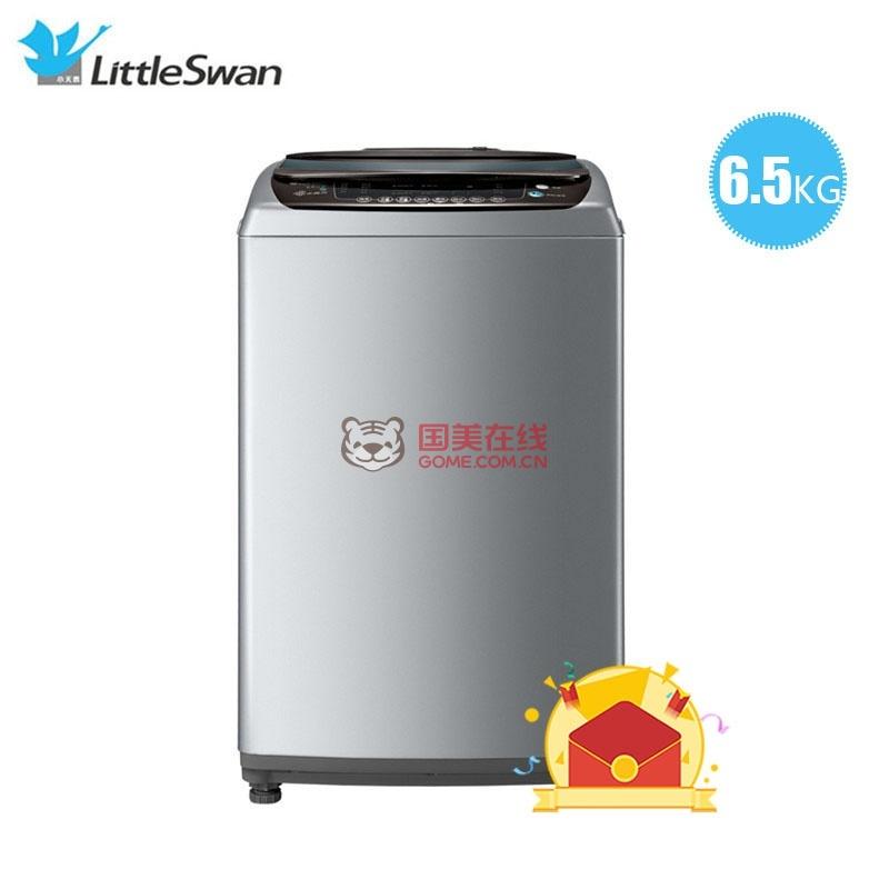 小天鹅波轮洗衣机tb75-6188idcl(s)-国美团购
