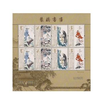 2013年邮票 2013-15 琴棋书画邮票小版张图片