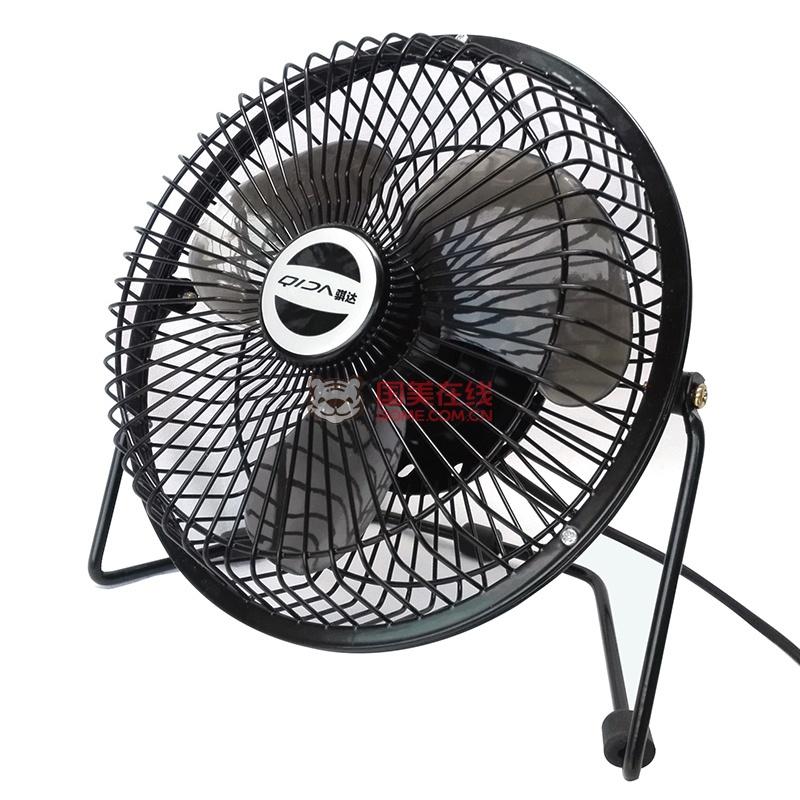 骐达mini06(6)电风扇usb迷你风扇无刷电机节能学生宿舍床头电风扇个性