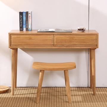 凯莎豪庭家具 北欧现代实木书桌 日式橡木电脑桌 现代