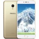 Meizu/魅族 MX6 全网通/移动/电信/联通4G手机(5.5英寸屏幕,双卡双待,10核处理器)魅族MX6(香槟金)