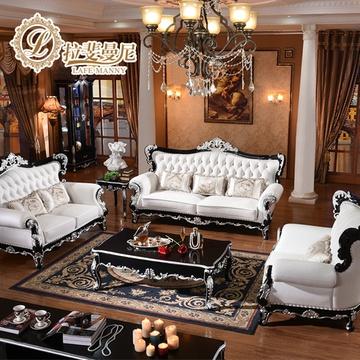 拉斐曼尼 欧式新古典沙发组合别墅奢华 实木真皮沙发单人沙发ts002