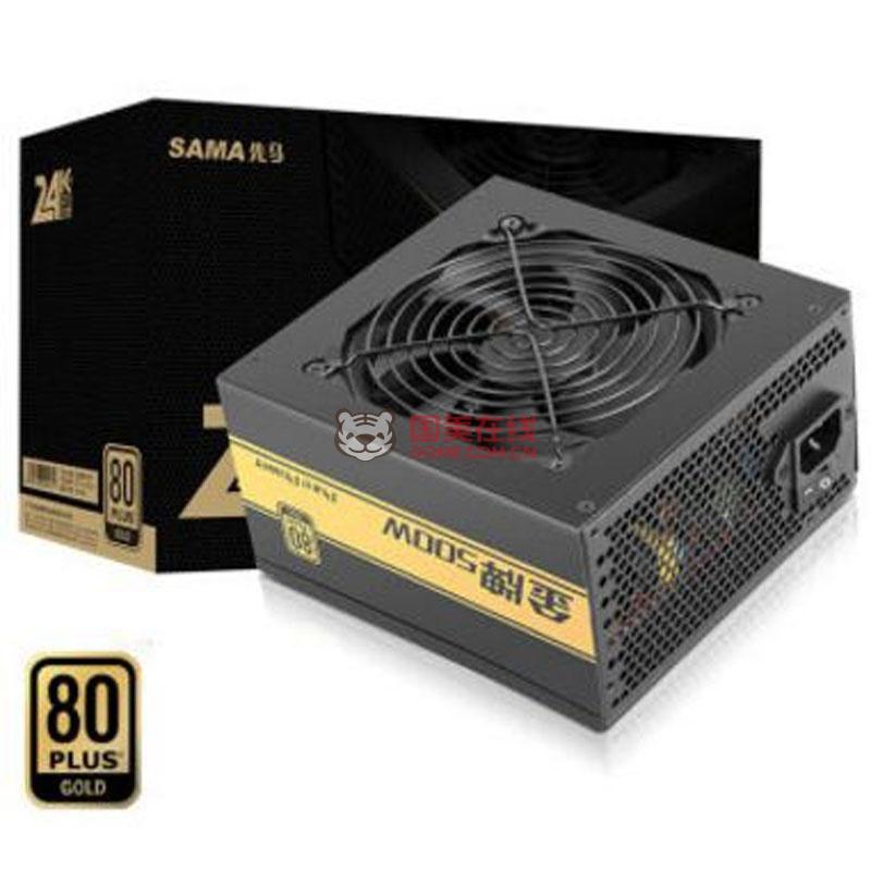 先马(sama)金牌500w 额定功率500w(全电压/llc谐振电路/固态电容/puer