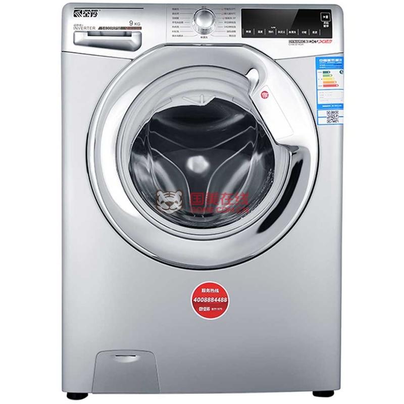 金羚滚筒洗衣机