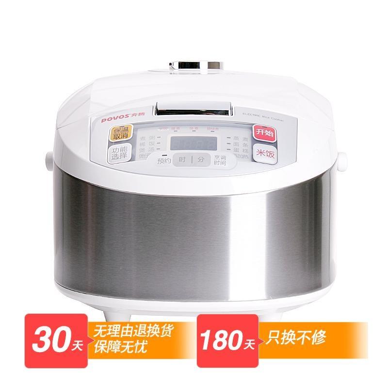 奔腾(povos)pffn5005电饭煲
