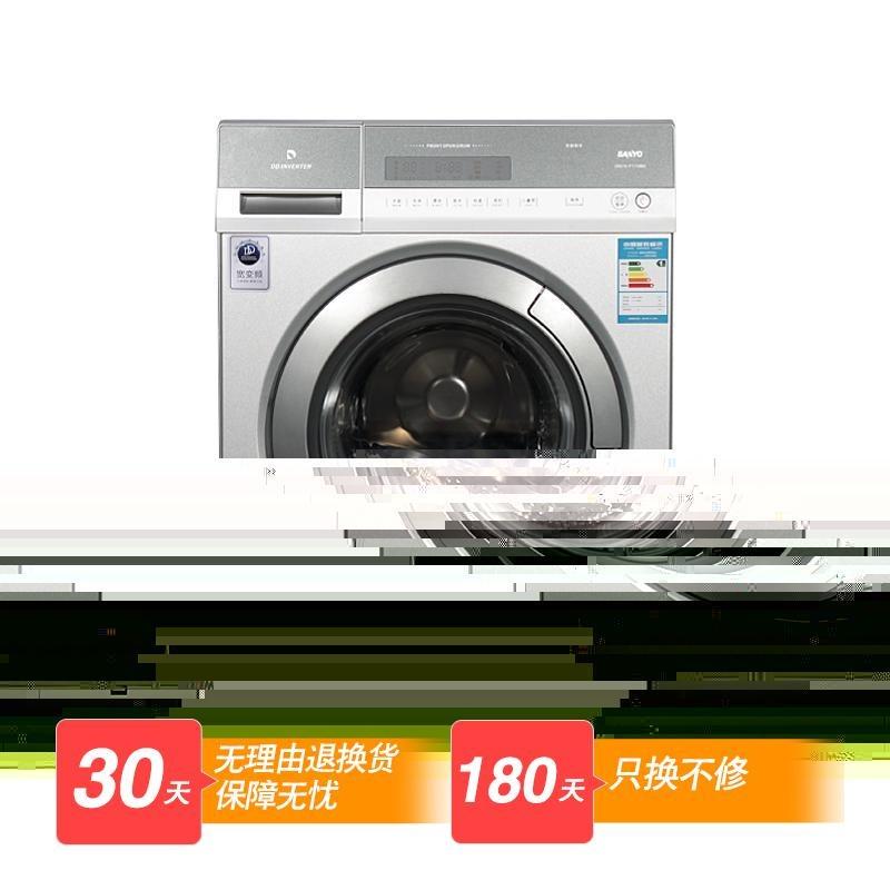 三洋(sanyo)xqg70-f1128bs洗衣机