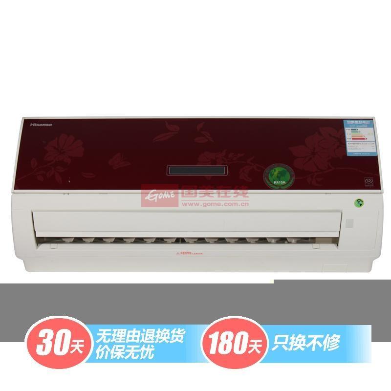 海信(hisense)kfr-28gw/97fzbpc空调(玫瑰色)