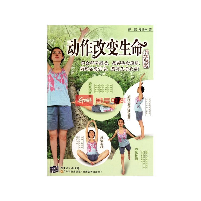 青岛电视台傅滨