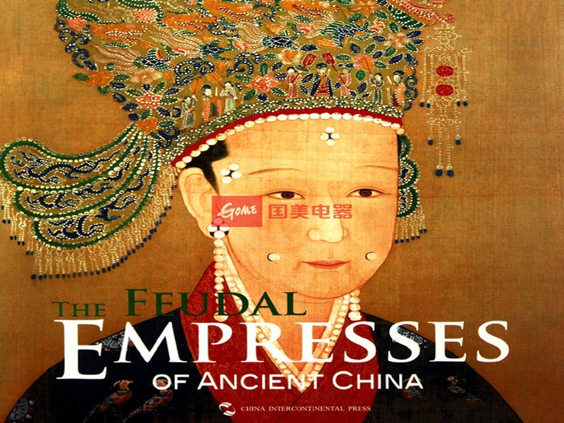 《中国古代皇后(英文版)》【摘要