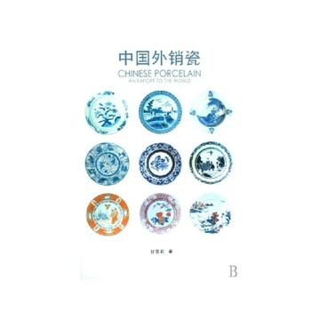 铅画中国龙步骤