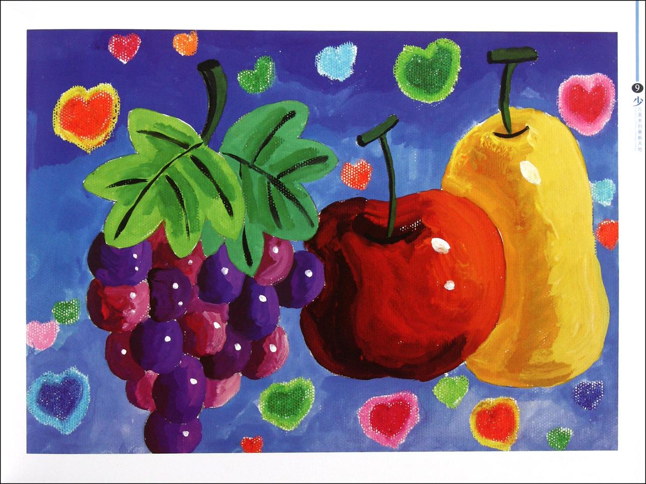 幼儿园颜料绘画作品-幼儿简单水粉画图片 幼儿心形图片射精 幼儿简单水粉画