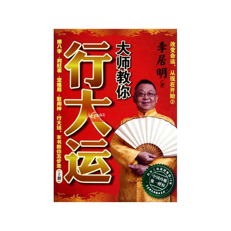 五十路母息子中文字幕