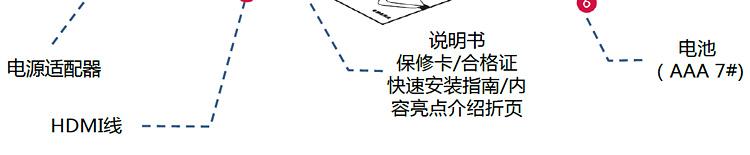 电路 电路图 电子 原理图 750_155