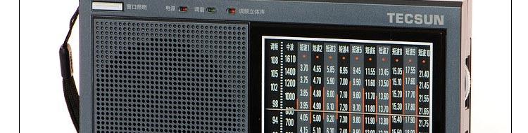 德生(tecsun)r-9700dx收音机(银灰色)