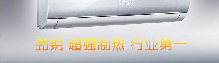 海尔空调kfr-26gw/06nfa23a(金)套机