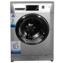 BEKO WCB71241PTLS洗衣机