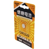 德赛(DESAY) CR1220 扣式锂电电池(产品性能可靠,自放电率低,抗漏液性强。)