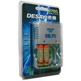 德赛(DESAY)DSC AA2700(含2节5号2700毫安充电电池)恒充套装(没有记忆效应,极好的放电性能,快速充电性能好。)