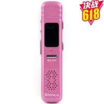 新科(shinco)RV-17录音笔(粉色)(8G)
