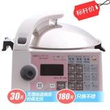 捷赛(gemside)JSC-B167S自动烹饪锅(22项自动烹饪功能,收汁/炖煮自由转换)